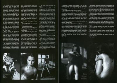 The Erotic Review, UK